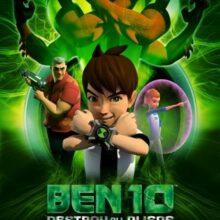 Бен 10: Крушение пришельцев смотреть онлайн бесплатно в хорошем качестве