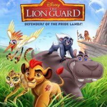 Хранитель Лев (2016) все серии смотреть онлайн бесплатно в хорошем качестве
