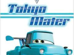 Токио Мэтр смотреть онлайн бесплатно в хорошем качестве