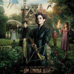 Фильм Дом странных детей Мисс Перегрин (2016) смотреть онлайн бесплатно в хорошем качестве