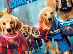 Пятерка супергероев смотреть онлайн бесплатно в хорошем качестве