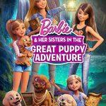 Барби и щенки в поисках сокровищ смотреть онлайн бесплатно в хорошем качестве