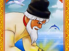 Сказка о рыбаке и рыбке смотреть онлайн бесплатно в хорошем качестве