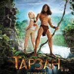 Тарзан смотреть онлайн бесплатно в хорошем качестве